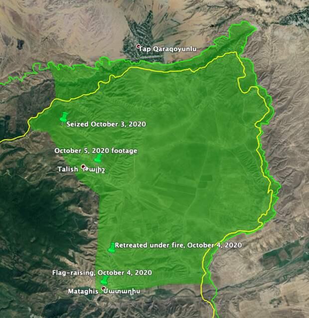 Война в Карабахе. Видео. 07.10.2020