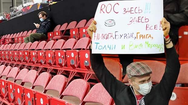 «Последнее у нас отобрали». На ЧМ запрещали болеть за сборную России, а теперь на ее матч пришел один зритель