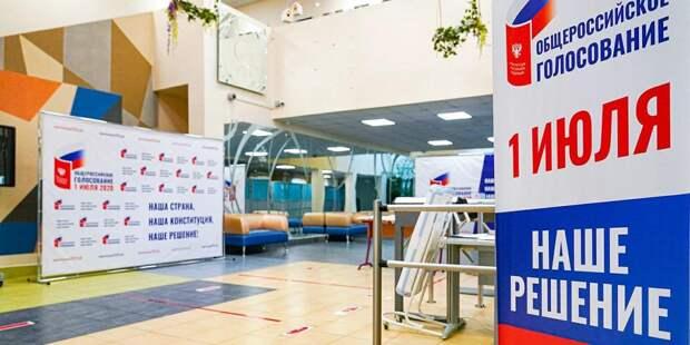 Комиссия электронного голосования начала процедуру сборки ключей расшифровки / Фото: mos.ru