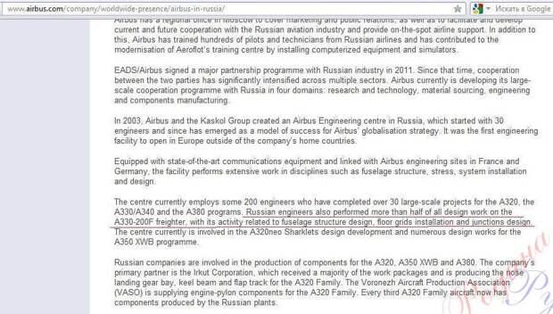 А как же хвалёное импортозамещение, которое России только на пользу?