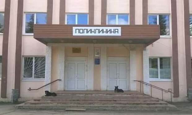 10 поликлиник внепланово проверили в Нижегородской области 7 мая