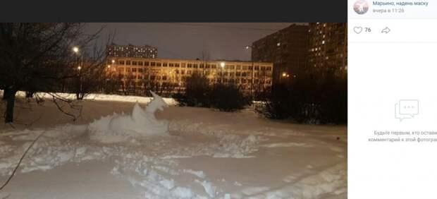 Фото дня: в парке 850-летия Москвы завелся дракон