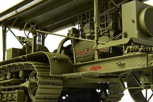 "Трактор ""Холт-75"""