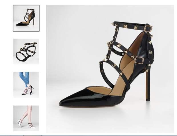 Шлейки для обуви