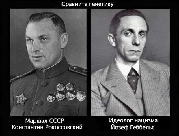 """Никакого """"антисемитизма""""! Только факты! Еврейский Киев проводит откровенно русофобскую политику…"""