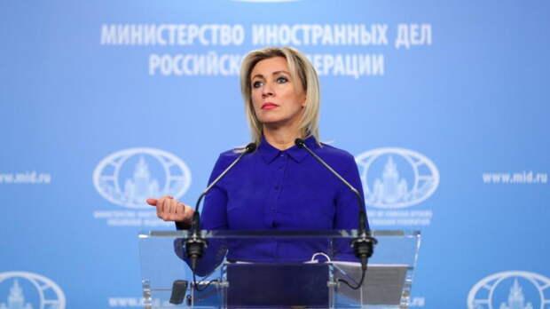 Захарова призвала Латвию прекратить дискриминацию русских