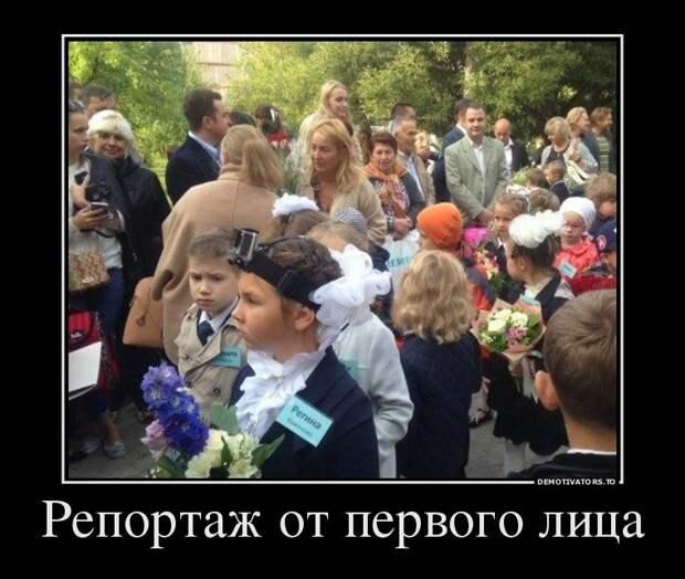 1441262592_demotivatory-7