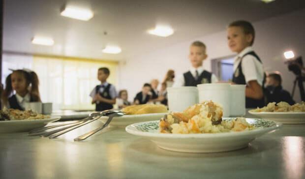 Все ради контракта: почему втагильских школах появляются некачественные продукты?