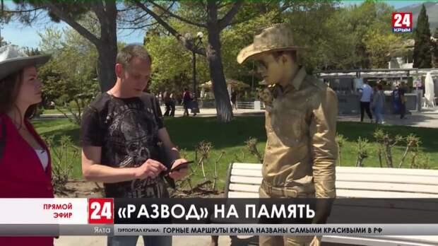 На набережной Ялты яркие и пушистые «бизнесмены» раскручивают туристов на деньги