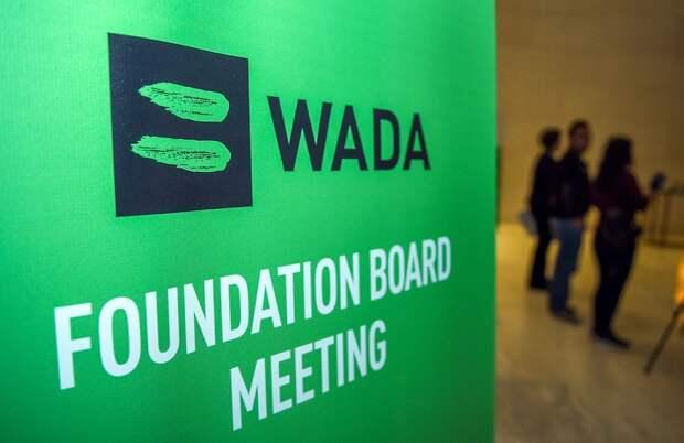 Корнилов: США намерены лишить WADA финансирования, если эта организация не захочет «реформироваться» по навязываемому ей образцу
