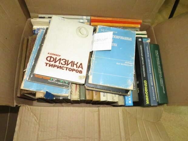451 градус по Фаренгейту: в сарапульской библиотеке имени Крупской уничтожат почти 10 000 книг