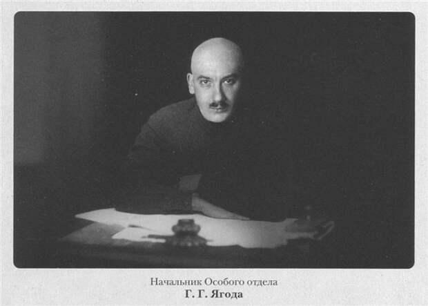 """Каким на самом деле был """"отец ГУЛАГа"""" Генрих Ягода"""
