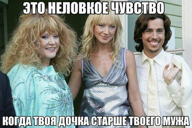 Галкин&Пугачева. Иллюзия обмана.