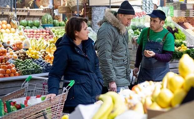 Общество благосостояния: Россияне считают себя зажиточными, если у них хватает денег на еду