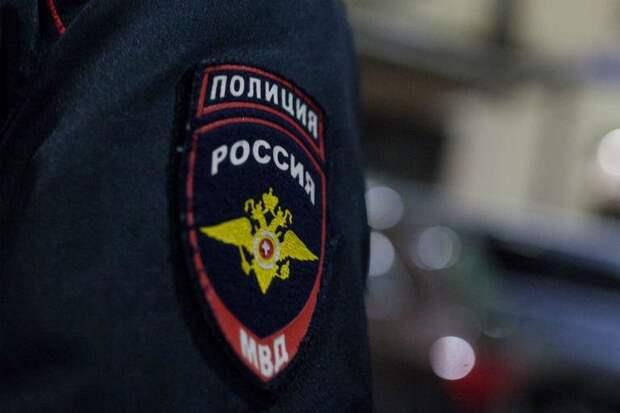 Жителей Москвы пригласили на работу в полицию