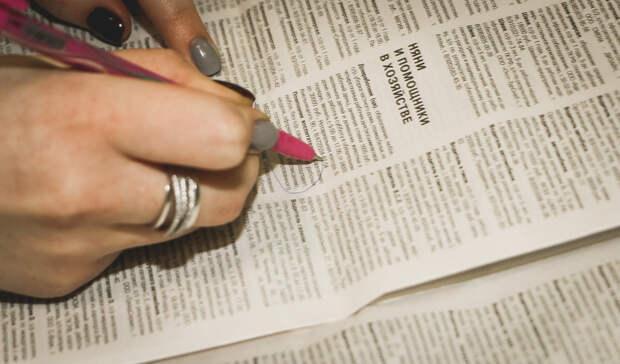 За год безработица в Удмуртии выросла в 1,4 раза