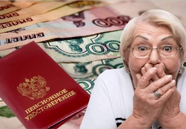 Куда уходят пенсии Россиян — рассказал Явлинский