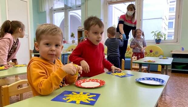 Число дежурных групп в детсадах Подмосковья увеличили почти до 5 тысяч