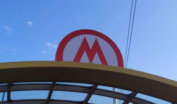 Свидание ввагоне метро устроили жители Екатеринбурга ипопали навидео
