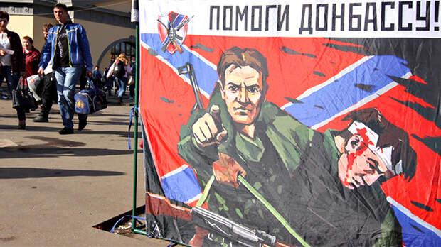 Это в последний раз. Путин предложил Украине трубку мира
