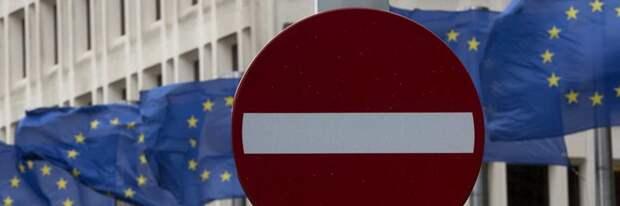 Украинский дипломат: Безвиз с ЕС оказался под угрозой