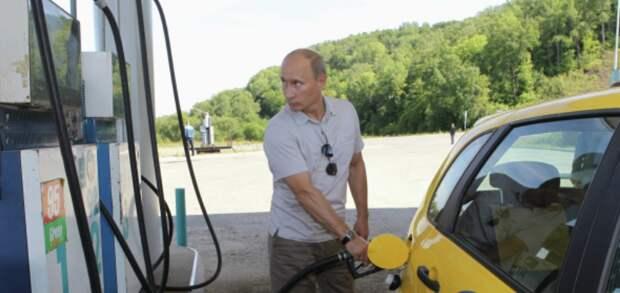 «Цены подскочат в два раза». России предрекли бензиновый кризис