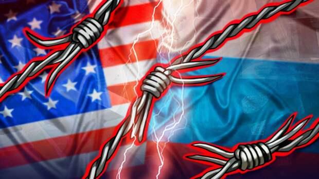 США ввели санкции против российских гособлигаций