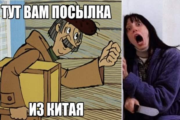 Это просто чума: как коронавирус высмеивают в рунете | Восток-Медиа