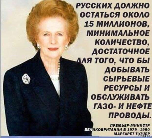 Антипрививочная вакханалия в России...