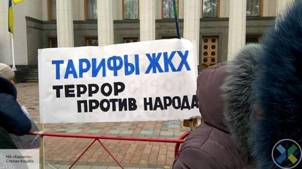 Украинцы начали протестовать против повышения тарифов