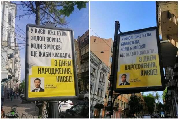 """Российский сенатор предложил украинскому депутату """"выучить матчасть"""""""