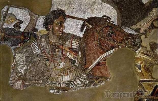 15 малоизвестных фактов об Александре Македонском