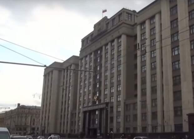 Дума одобрила в I чтении запрет на участие в выборах причастным к экстремизму