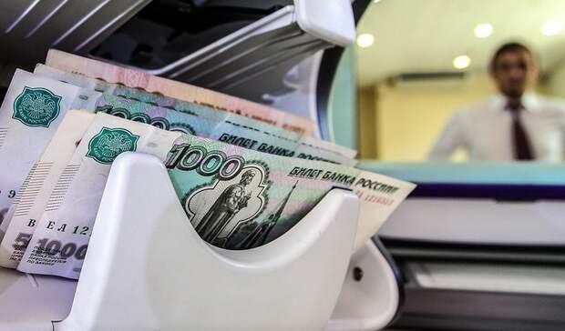 Россияне замарт оформили рекордное число микрозаймов