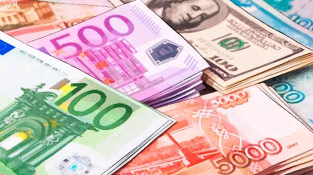 Центробанк повысил курсы иностранных валют на 17 июня