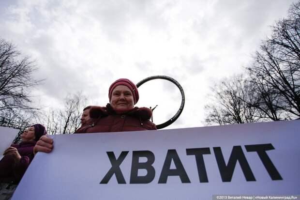 В Калининграде родителей школьников предупредили об опасности протестных акций