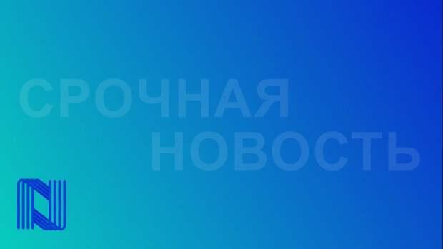 Губернатор Кузбасса выразил соболезнования семьям погибших в авиакатастрофе