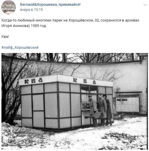 Фото дня: лягушачий ларек в Хорошевке