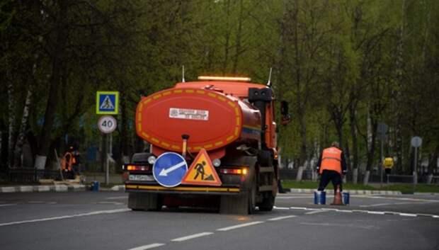 Дорогу Пироговское шоссе‑Свиноедово в Мытищах отремонтировали