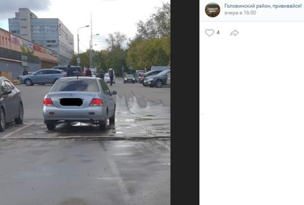 Парктроник подвел автовладельца в Конаковском проезде
