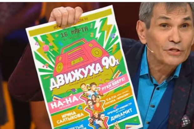 Пиар-директор Алибасова рассказал о состоянии продюсера после выписки