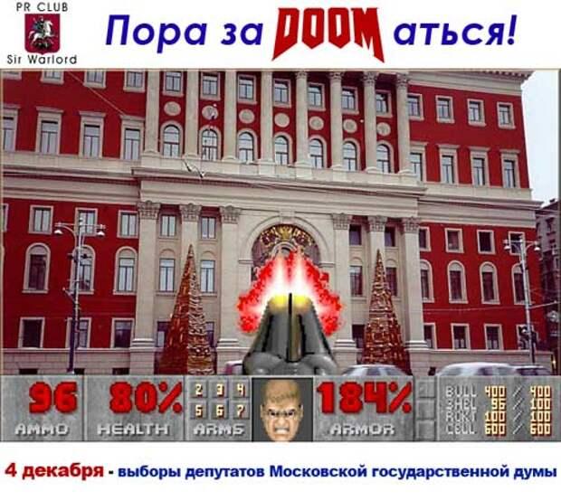 Собянин косвенно признал, что сносил торговые павильоны незаконно
