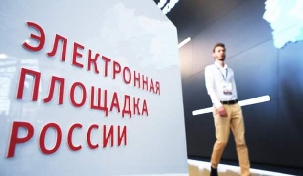 Город выставил на открытый аукцион лот на Нижней Первомайской
