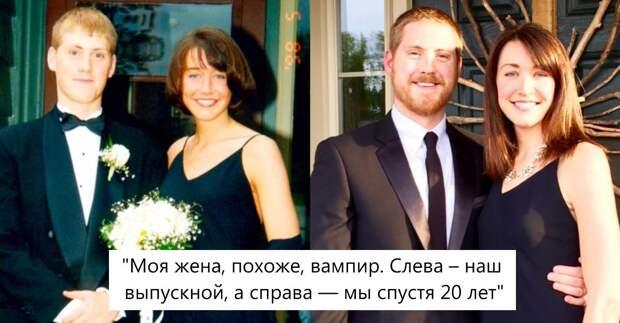 12 снимков пар в начале отношений и спустя многие годы