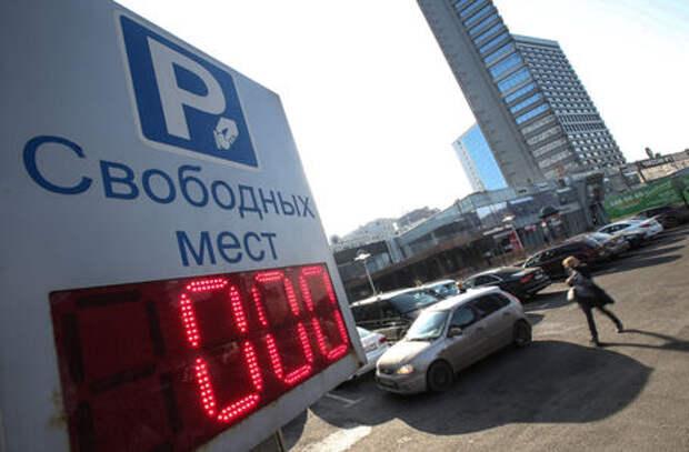 МАДИ рекомендует поднять тариф на парковки в Москве до 230 рублей