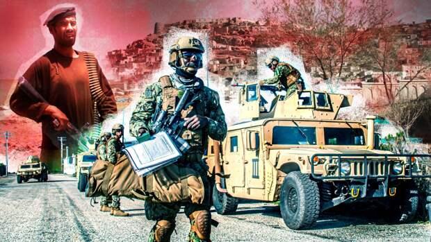В США назвали условия для возвращения своего вооруженного контингента в Афганистан