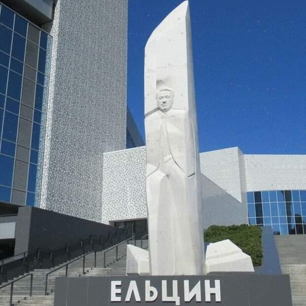 Сергей Писарев: Ельцин Центр – филиал ЦРУ?