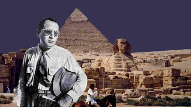 Пришелец в Древнем Египте: Какая сила убила археолога Закарию Гонейма