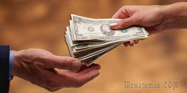 Как вышибают долги