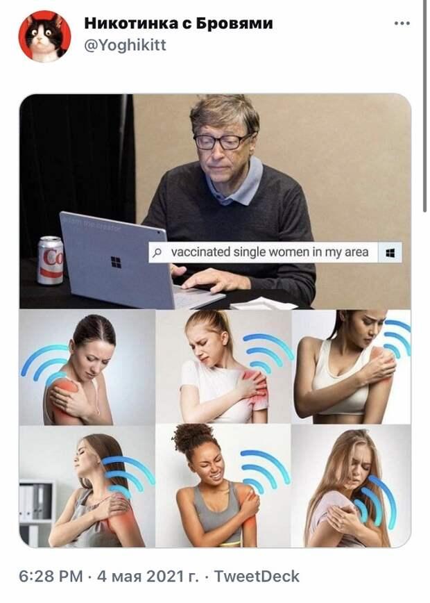 Смешные комментарии из социальных сетей. Часть 355 (15 картинок)